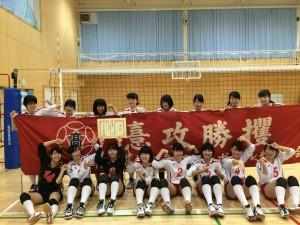 新人リーグ2