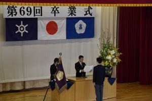 28卒業式3