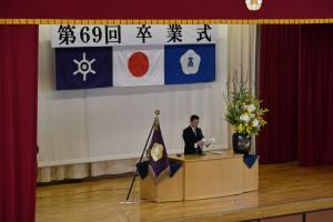 28卒業式14
