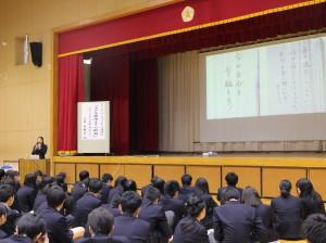 三井氏御講演2