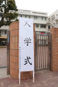 29入学式1