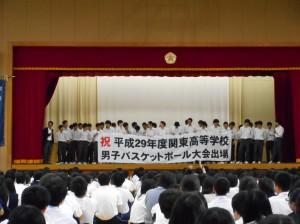 男子バスケット関東大会壮行会2
