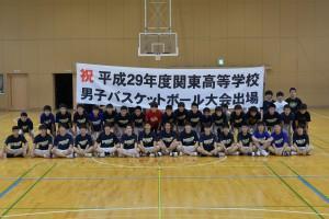 男子バスケット関東大会壮行会1